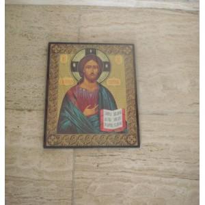 Ikona Sväteho